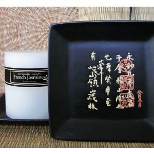 CP02b :14x14cm oriental tapas plate / candle holder - black